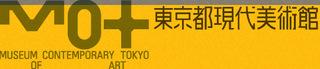Top_h_logo