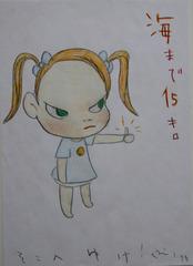 Nara_256
