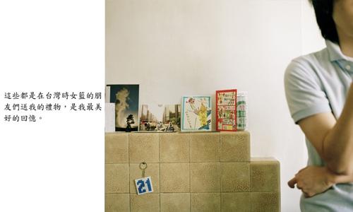 Cheng_ting-ting2