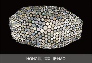Honghao_090523