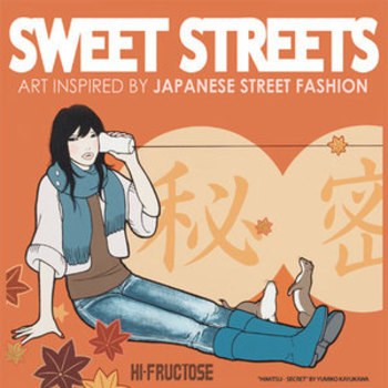 Nucleus_hifructose_sweetstreets