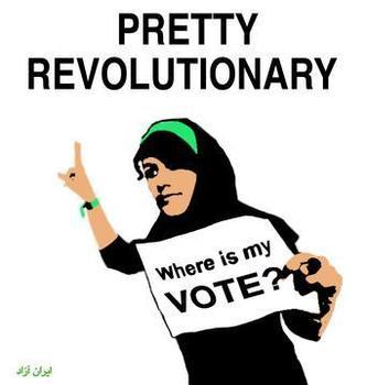 Iranianwomanposter2