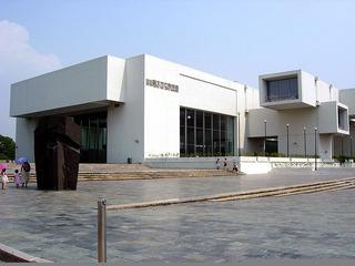Taipeifineartsmseum