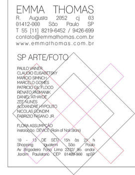 Emmathomas