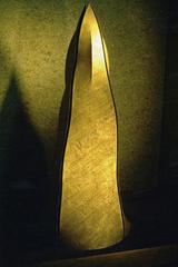 Jyoji-kubo