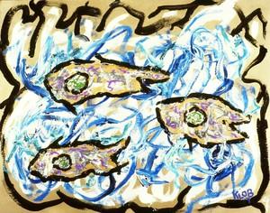Schoolfish