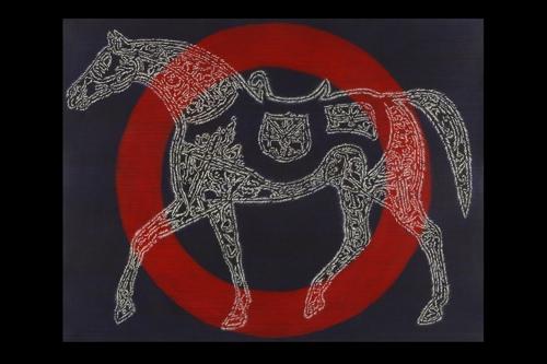Horseandcircle