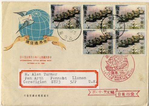 Chinese_envelope_copy