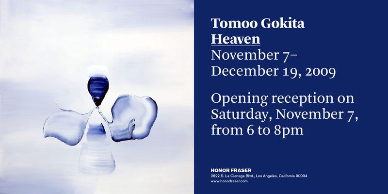 Gokita_invitation