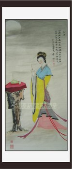 Diao-chang_do_obeisance_luna_a
