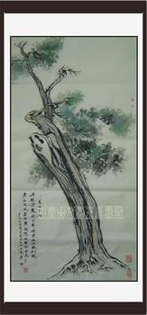 Wu-shan_old_cypressa