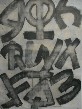 Ink_on_paper_30x22_inches