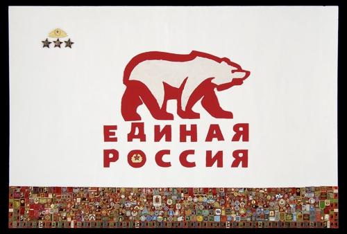 Kogan__red_star_republic__40x60