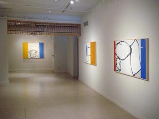 Nadaner-exhibit-1