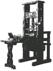 Printingpess-logo