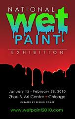 Wet_paint_banner_300x475