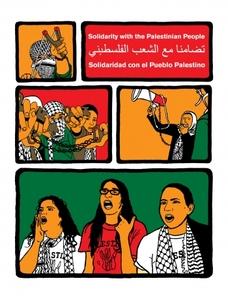 Melanie_palestine