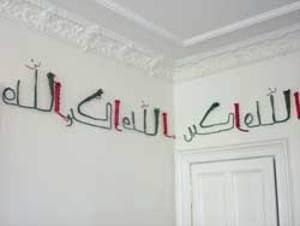 Jaishri_abichandani_allah_new
