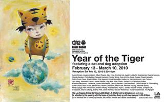 Tiger_flyer