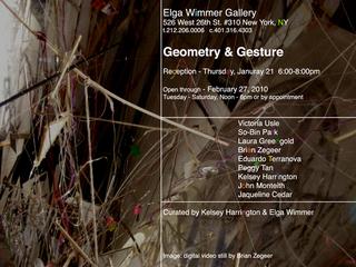 Geometrygestureinvitation
