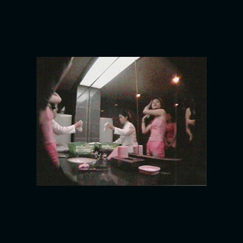 Cui_xiuwen__ladies_room__video__2000