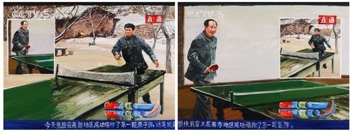Li_qing_ping-pong_150x200x2_2007