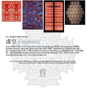 Xu_kong_card_final3