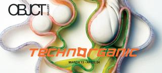 Techno_org_banner