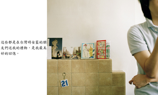 Ting-ting_cheng__yu-chi__taiwan__photography__60cm_x_100cm__2009