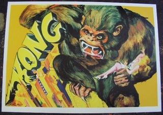 Kong_print_ed