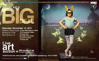 20111122121250-bigdeal_emailannouncement_flyer
