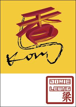 Hongkonghorse_jomie