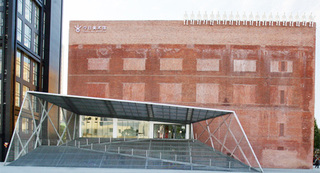 Tammuseum01