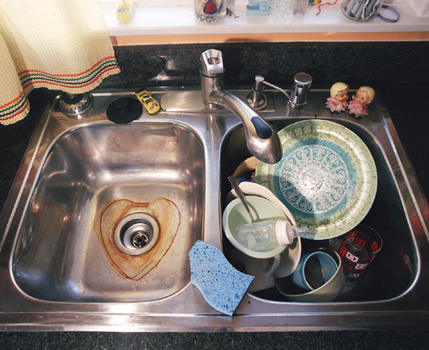 Ppp_sink