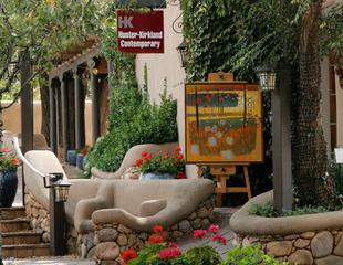 Hk_courtyard