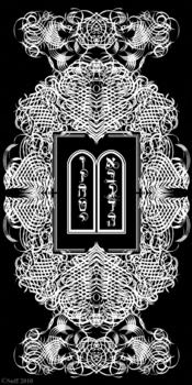 2010vvvnewluax_daled_new-gimel_clear-mrgvvv_70hight_copy