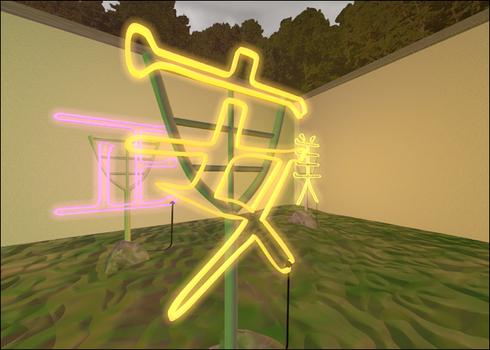600_neon