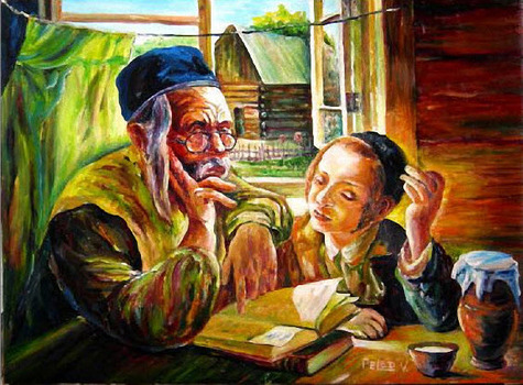 Grandpa_and_reading_lessons