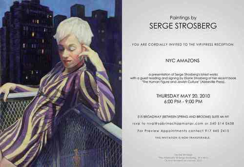Strosberg_invite