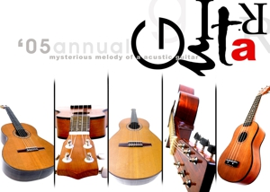 Guitar_mala