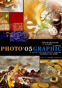 Photo_graphic_mala