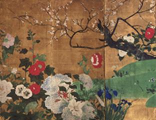 Flowers_1995_001_0
