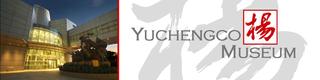 Yuchengco-museum-header