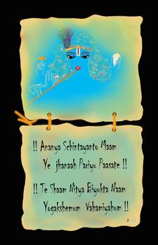 20100812035259-sri_krishna_govinda_shloka_patra_-300_dpi_7000