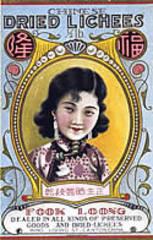 China_modern