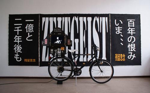 Atsushi_tawa_travelling_theatre_01_2009_72