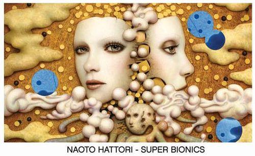 Super_bionics