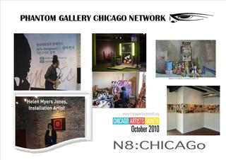 20101011193000-phantom_gallery_chicago_network_cam2010_postcard