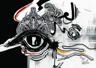 20100826043607-_artwork_05_02_3_copy