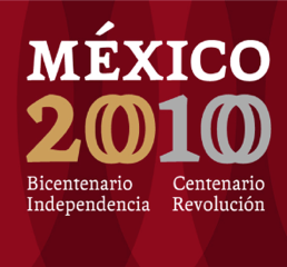 20100825105134-2010_logo
